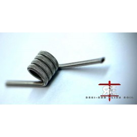 Resistencias Reki-End 0.26 ohm - JD Coils